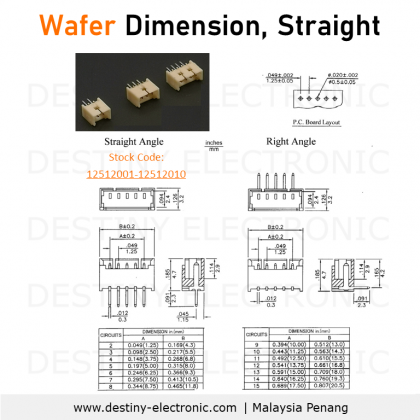 1.25mm Connector, Taiwan, Wafer (Straight) [12512002-12512010]
